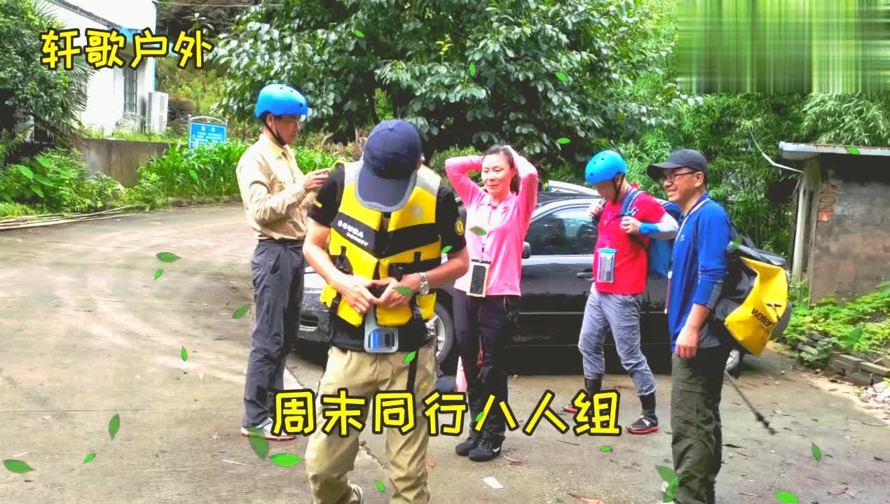 宁波奉化上城坑溯溪,美女被瀑溪冲走了,注定今天的驴行艰难