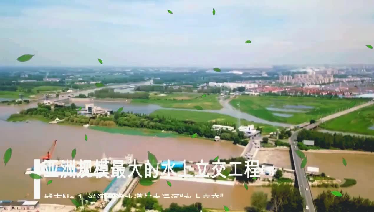 亚洲最大规模的水上立交,淮河与大运河各自交叉分流航拍给你看