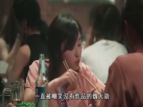 亲爱的新年好:魏大勋1句告白火了,单身狗疯狂模仿,导演都意外