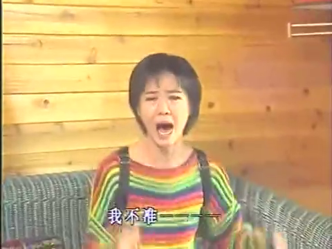 一帘幽梦:绿萍终于苏醒,但她不知面对的是一场劫难,痛心