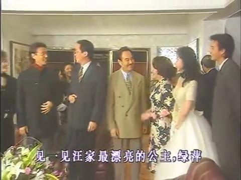 一帘幽梦:紫菱父母庆祝银婚,表面很幸福,其实早已出现裂痕