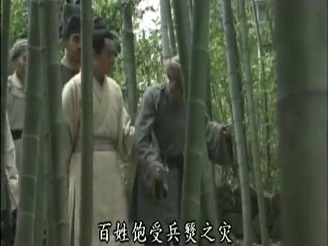 老人带着宋慈在毛竹村行走,说本村民风淳朴