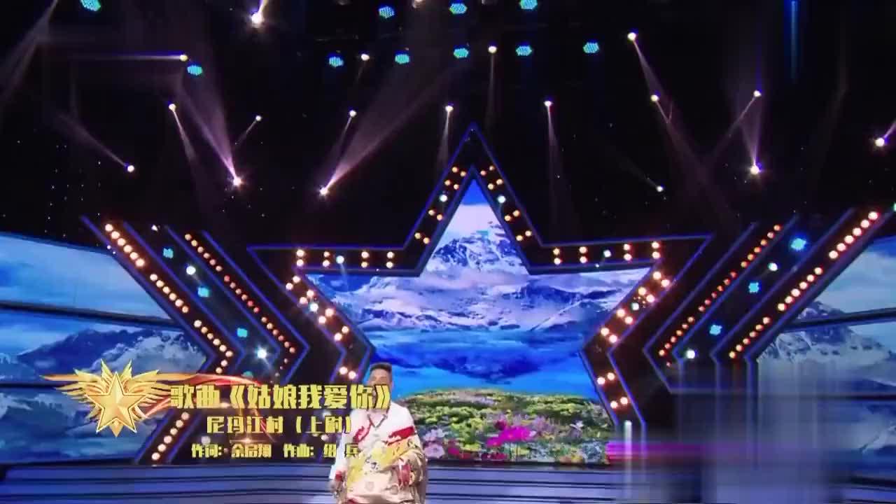 藏族军官挑战《姑娘我爱你》一张口评委眼前一亮,简直天籁之音!