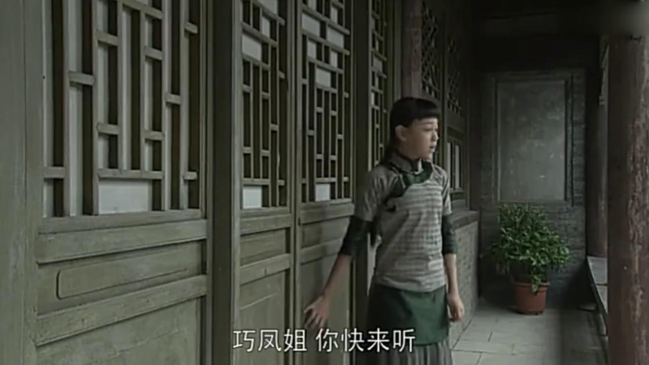 北方有佳人:殷诚茹知道寄萍去李家班听戏,一病不起