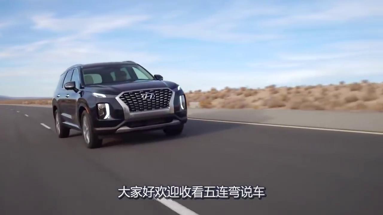 2020现代帕利塞德,将创造大型豪华SUV新秩序