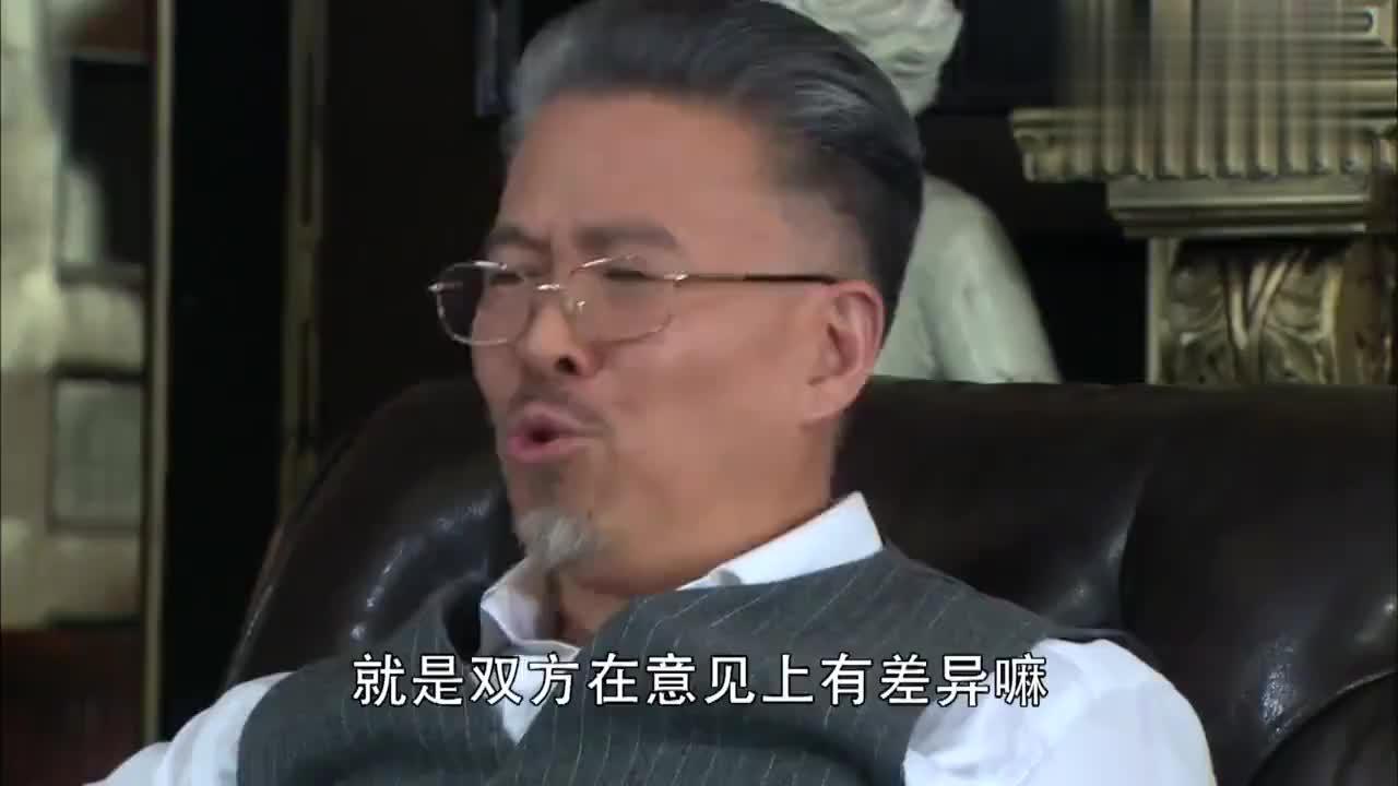 李梅李松起争执李松怀疑李梅是共产党