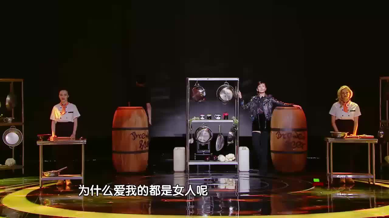 跨界歌王女粉丝告白刘涛哪料刘涛竟反撩回去粉丝不淡定了
