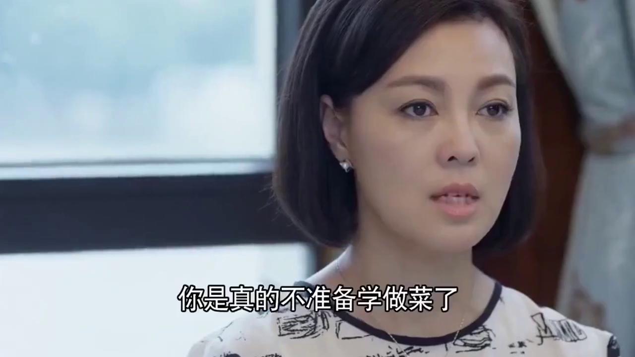 刘爱琪公然向婆婆示威,婆婆破口大骂,真解恨
