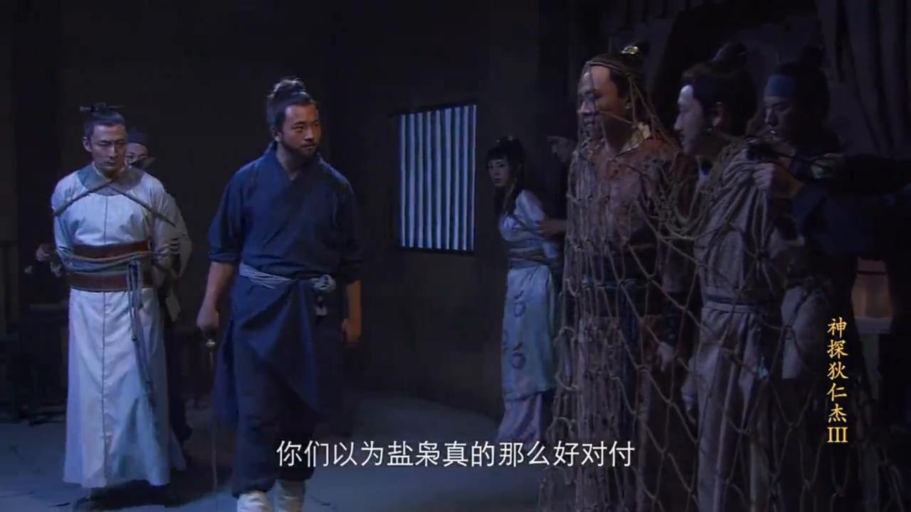 失去记忆的李元芳和庞四合演苦肉计,小清称他关健时候一鸣惊人