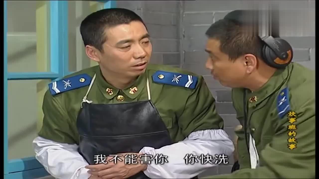 导演帅胡耍脾气,谁知一听战友们要罢工,立马怂了!