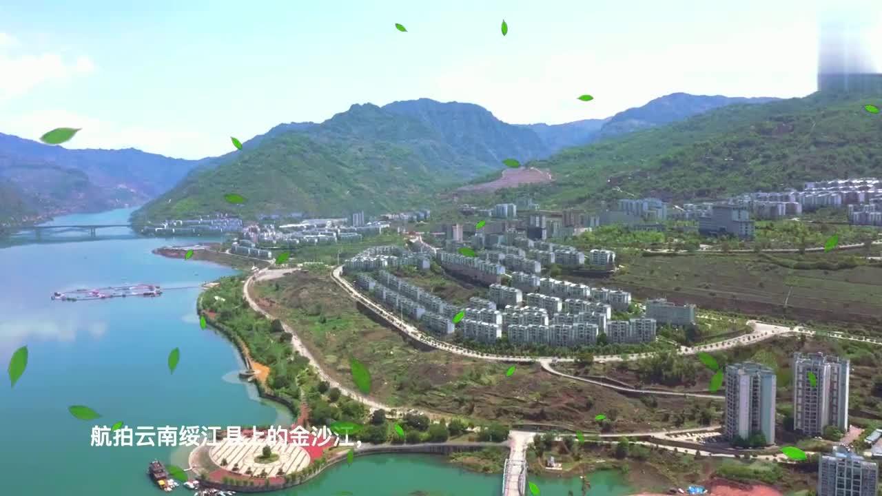 航拍云南绥江县,隔江对面是四川地界,不知道的以为是一个地方