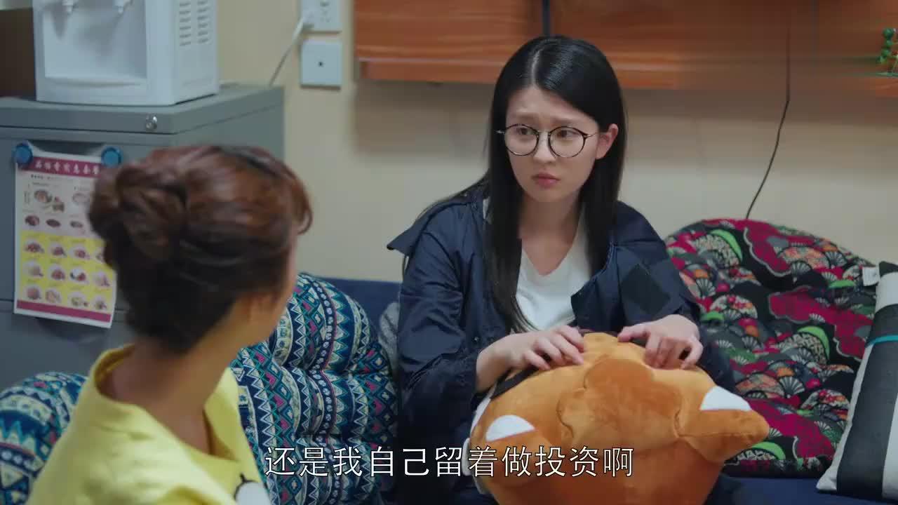 邱莹莹毕业两年才明白,赚钱才是唯一的正道,樊胜美都无语了
