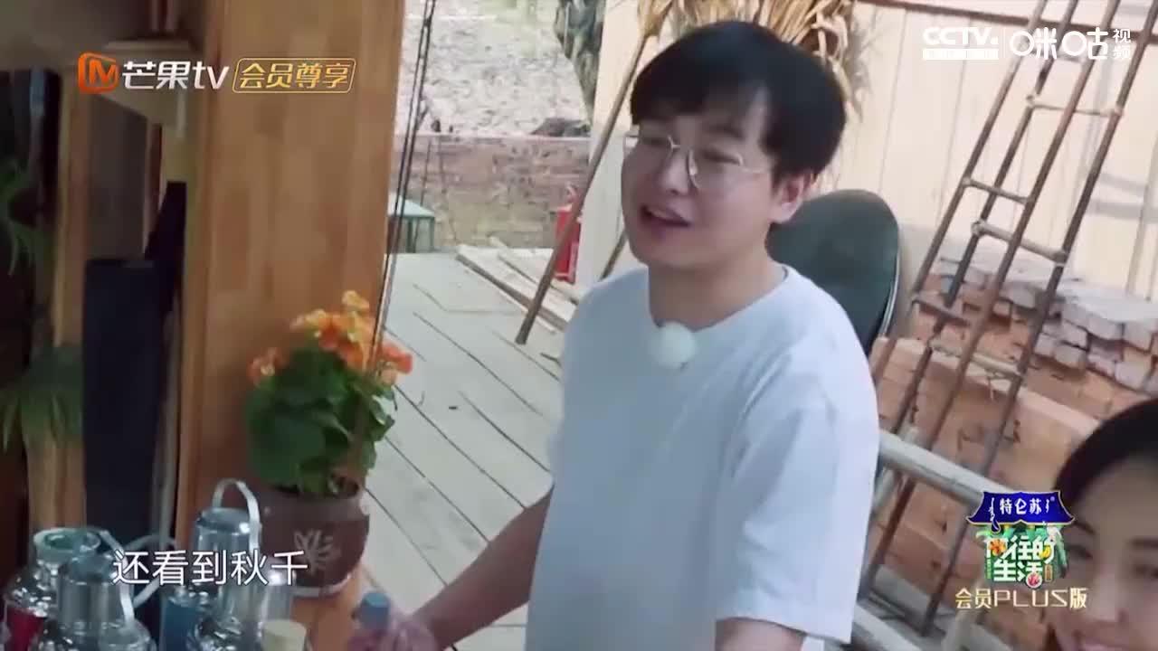"""《向往的生活4》 彭昱畅张子枫荡秋千 """"动梁之才""""上线"""