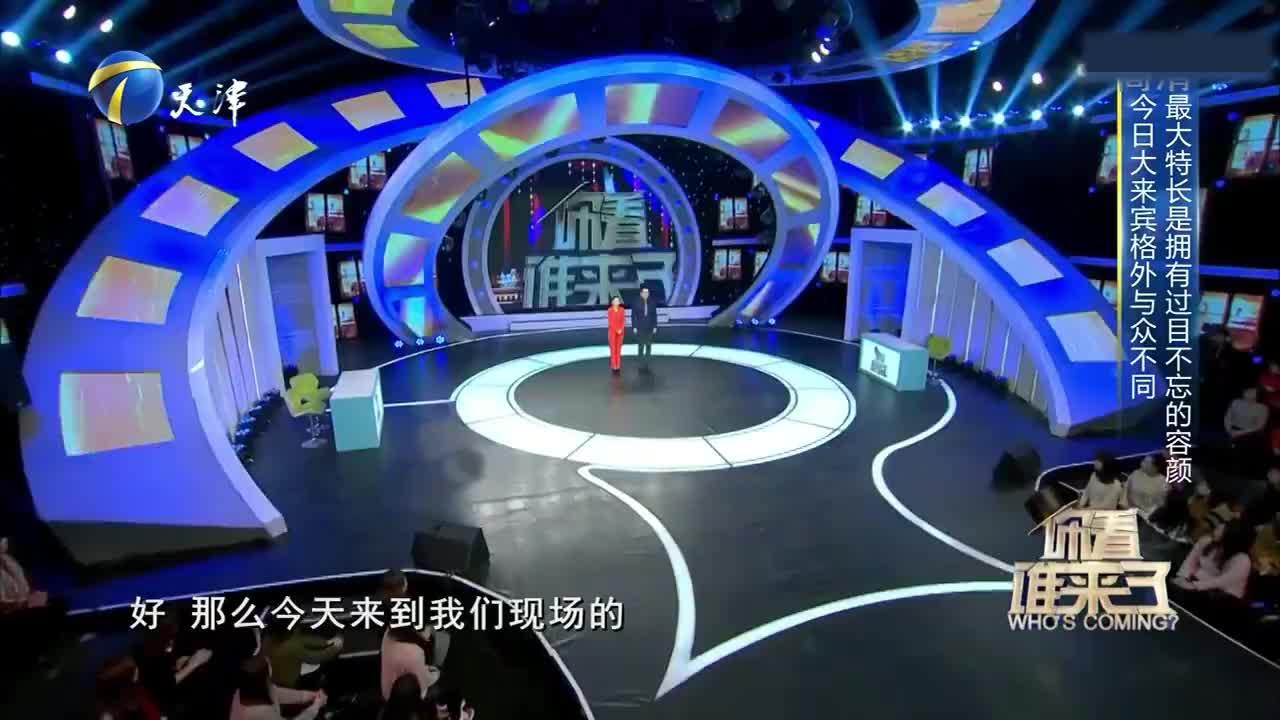 """""""金牌丑角""""李明自称与""""帅""""无缘,年少时曾因外貌,而历经心酸"""