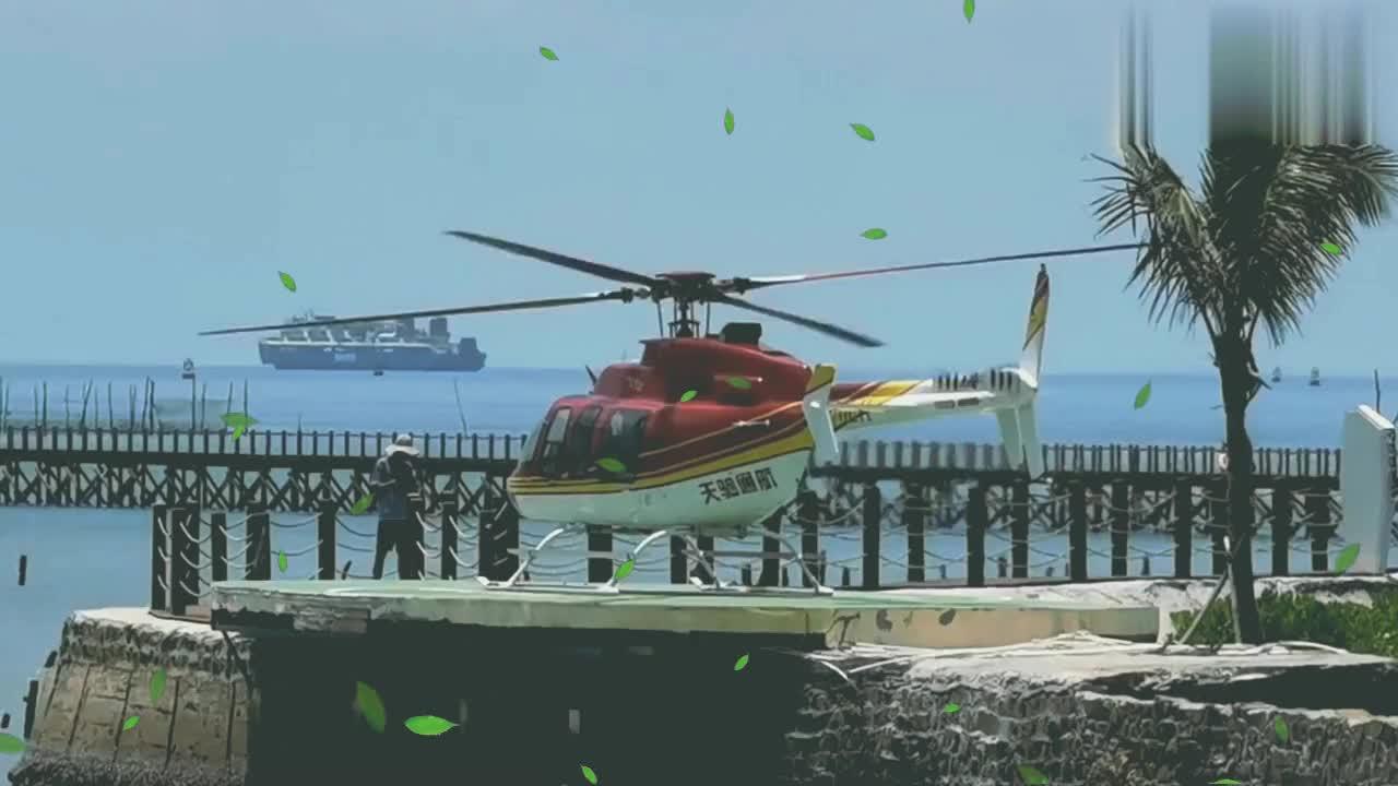 实拍富豪在徐闻县天海湾海边乘坐直升飞机飞去海口,八分钟就到了