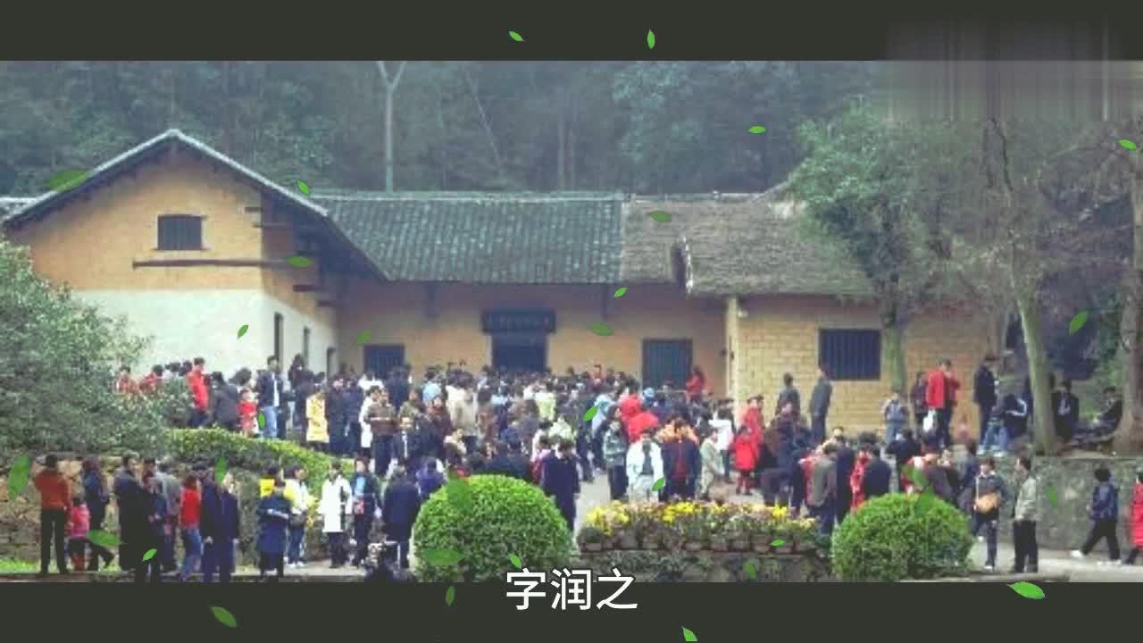 韶山冲,梦回毛主席的故居,人杰地灵