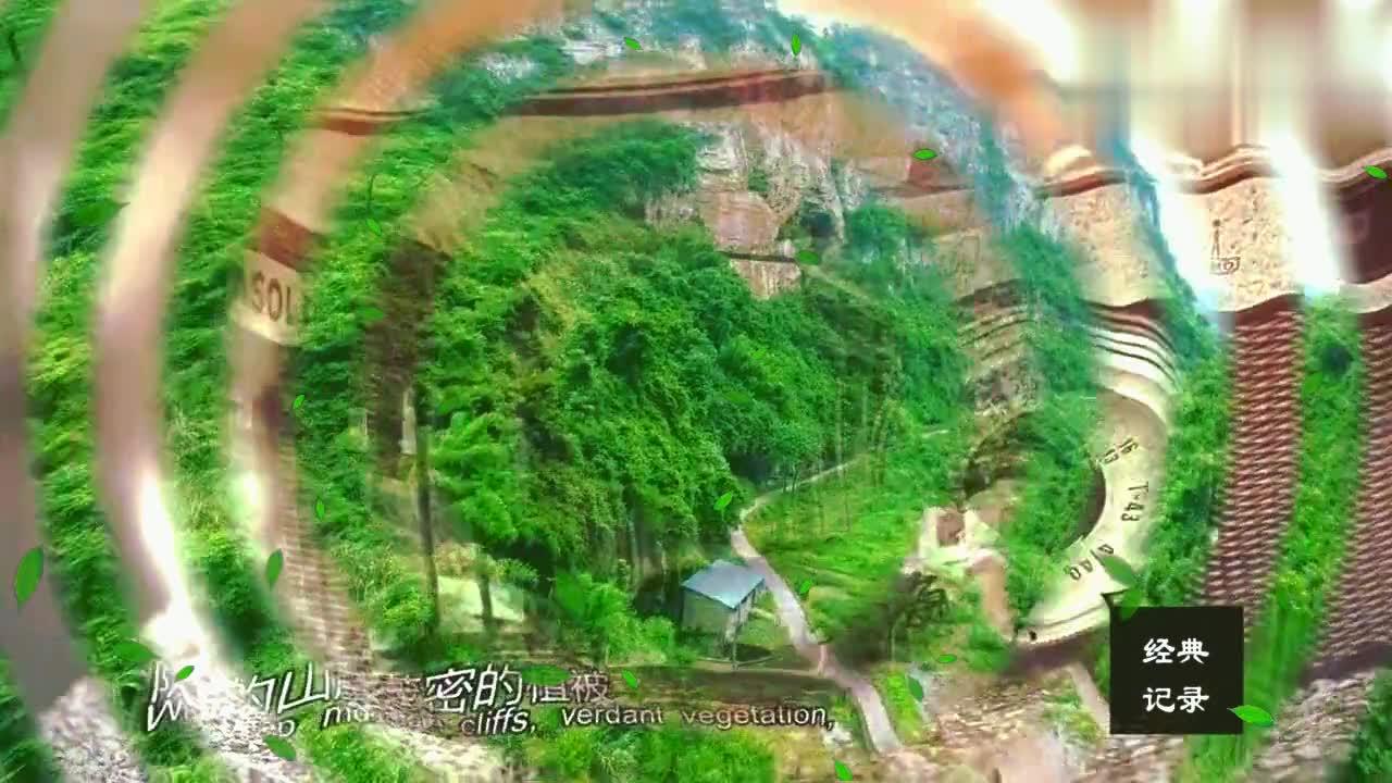 上下班每天都坐缆车,三线建设隐藏于大山之中的兵工厂!