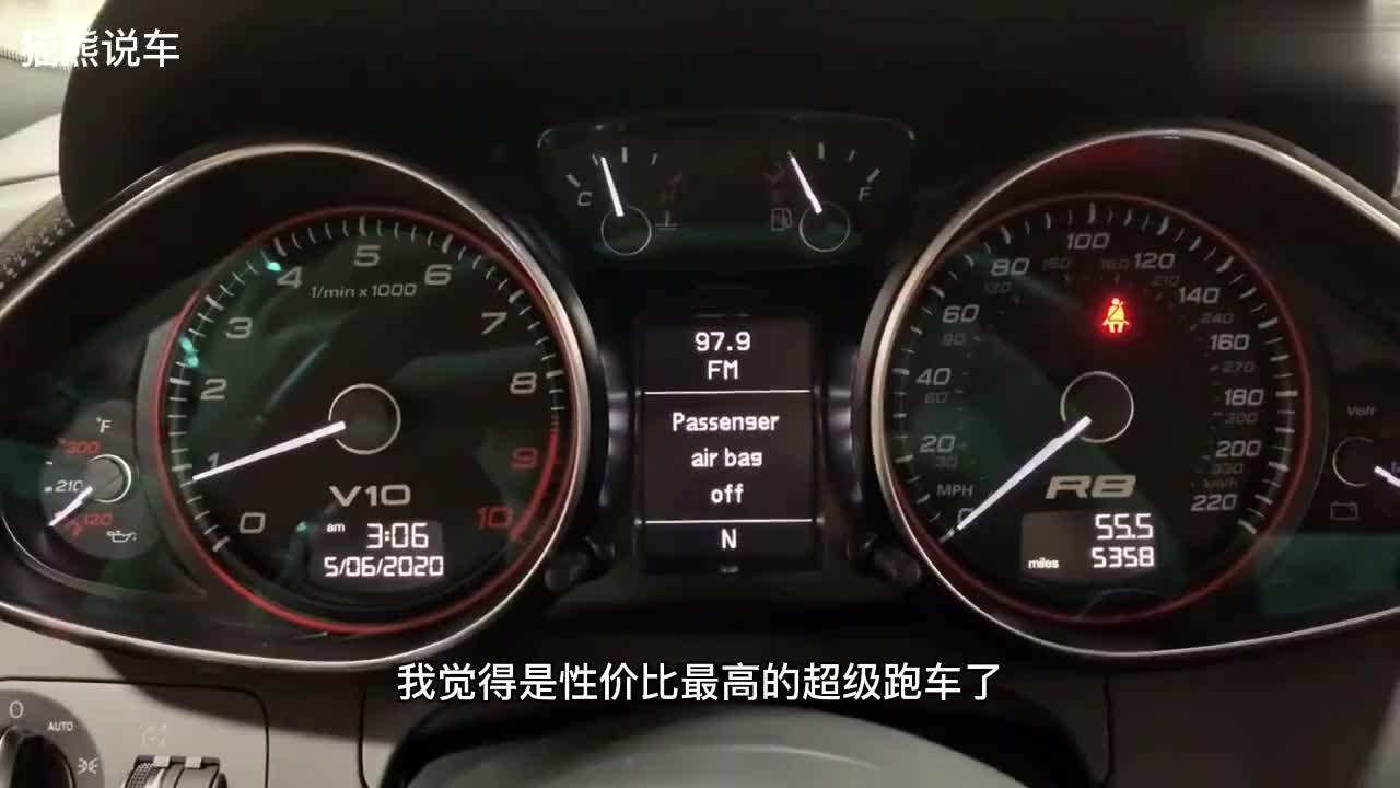 50万买奥迪R8,与兰博基尼同平台,性价比超高的超级跑车