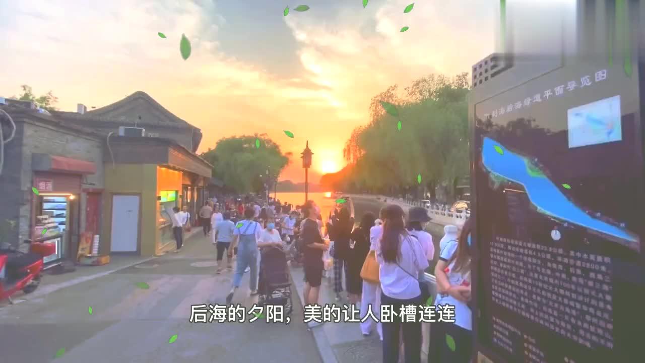 北京可以摆地摊了,后海开放的第一天,附近地摊生意火爆人满为患
