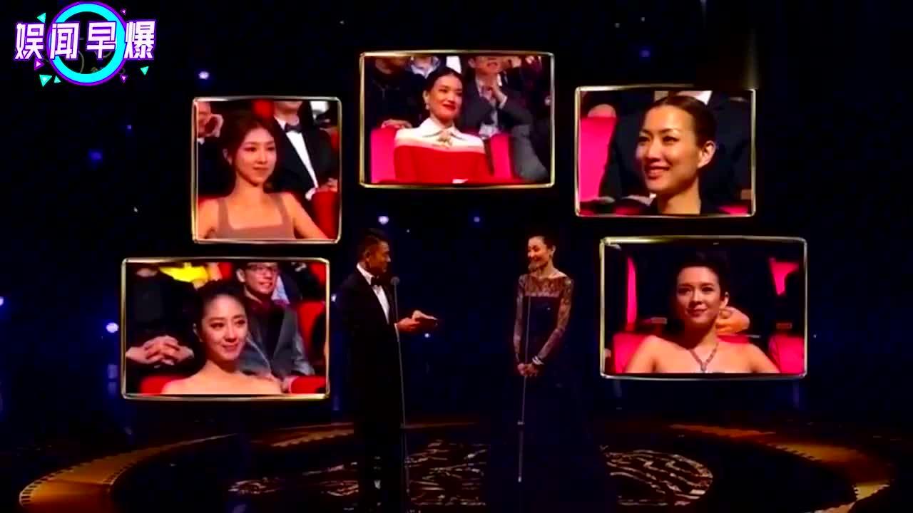 史上最尴尬的颁奖典礼,张曼玉拒绝给章子怡颁奖,刘德华机智解围