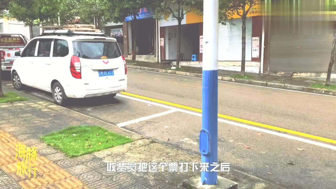 """小伙自驾云南,停到路边被贴这种""""罚单"""",还会影响征信"""