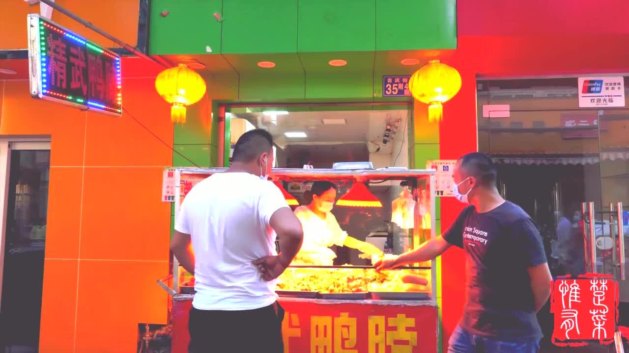 这才是武汉最有烟火气的地方!家商户,无数的帅哥美女!