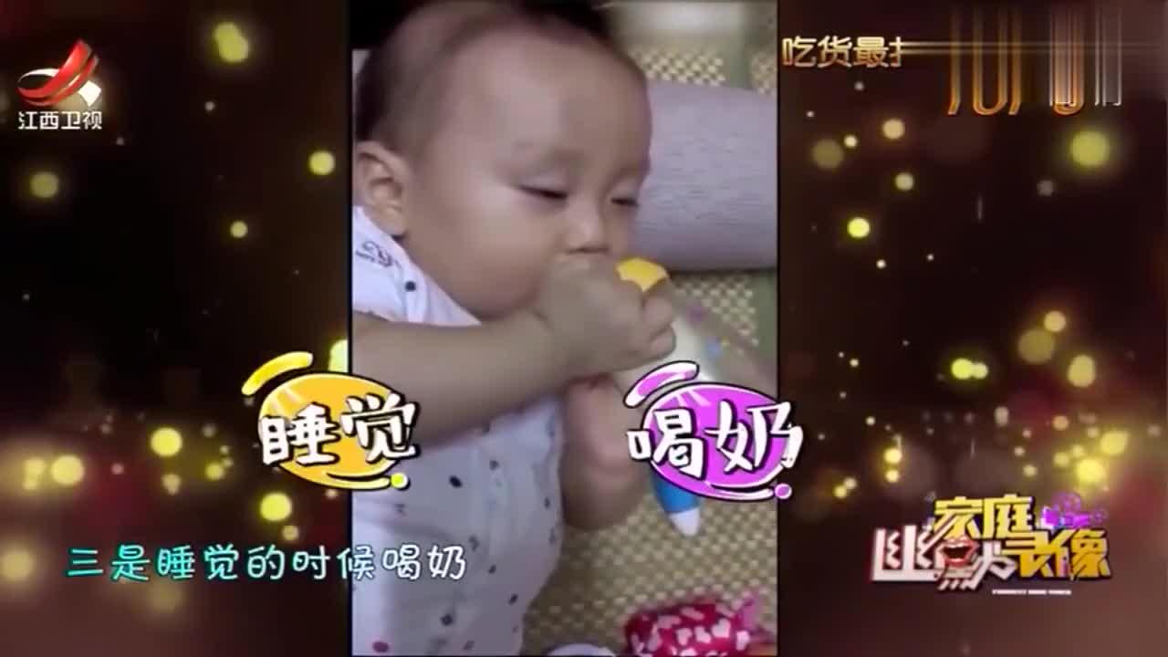 幸福地喝着奶睡觉,被爸爸一声喷嚏惊醒,宝宝气到大哭:还我美梦