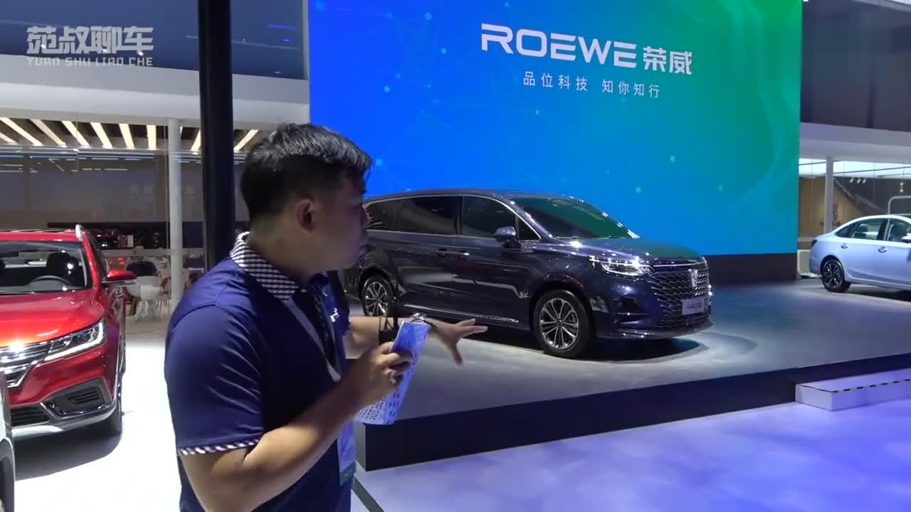 成都车展新车实拍:荣威首款MPV车型iMAX8,商务气息出众