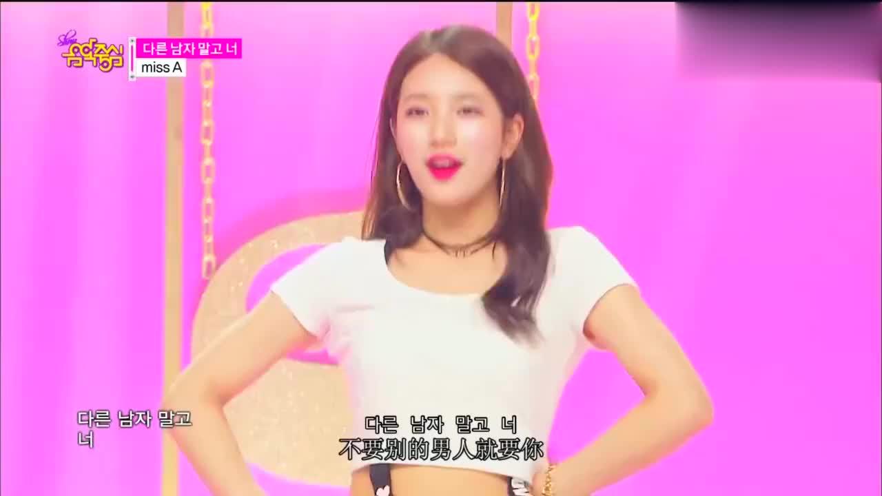 孟佳王霏霏的韩团告别曲!