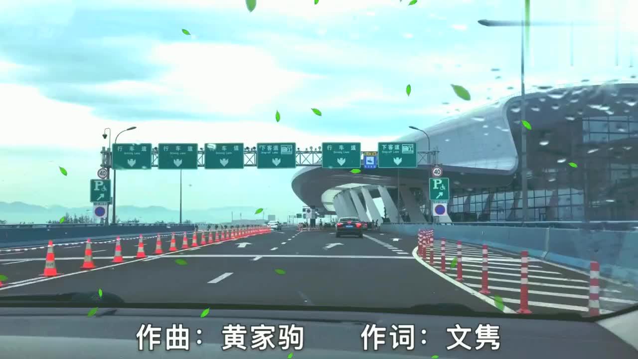 网吧大神澳门之旅再次启程,奔赴机场直飞珠海,濠江风云即将重演