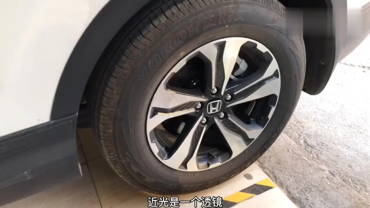 视频:本田CRV车灯改装海拉五双光透镜,效果提升至少3倍!许格说车灯