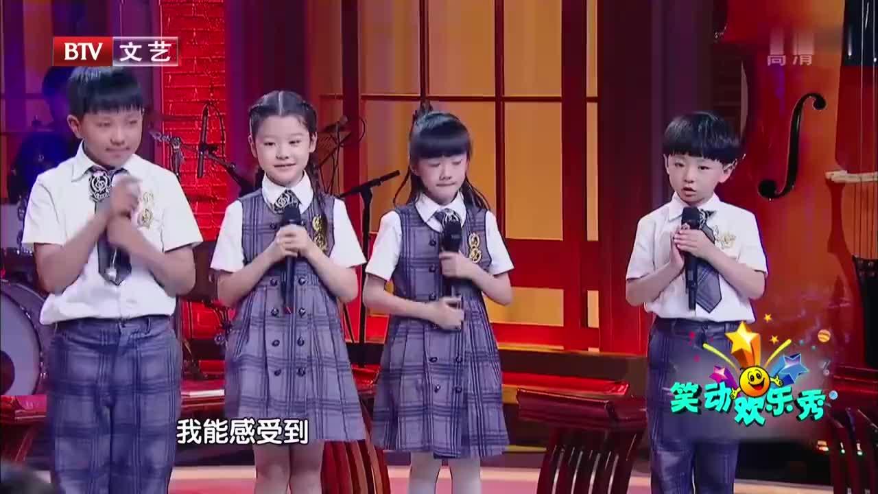 孩子们上完谭维维老师最后一课,不禁抱在一起泪洒舞台,泪目