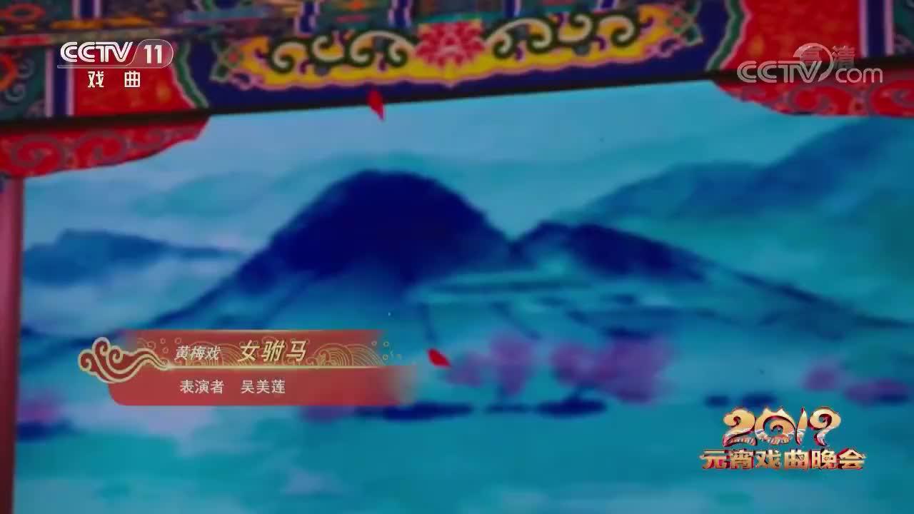 黄梅戏《女驸马》经典选段,吴美莲演唱,韵味十足百听不厌!