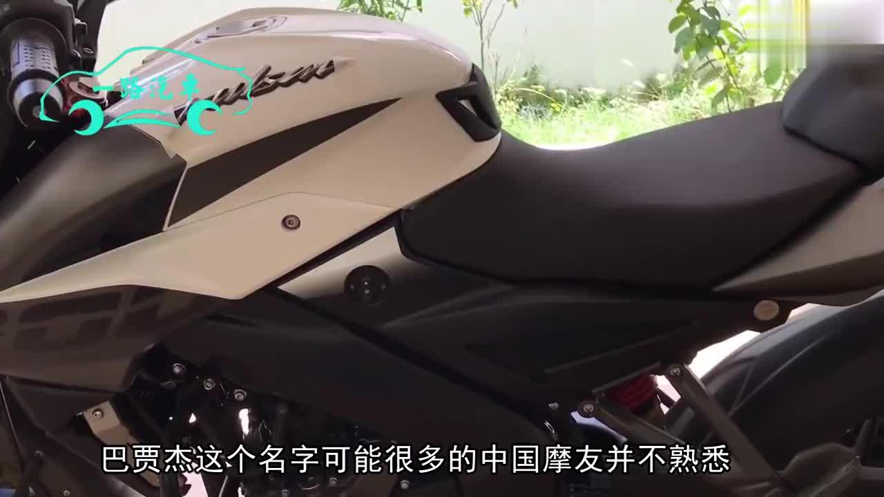 忘掉铃木GW250,这台街车搭载KTM技术的水冷发动机,1.2万配ABS