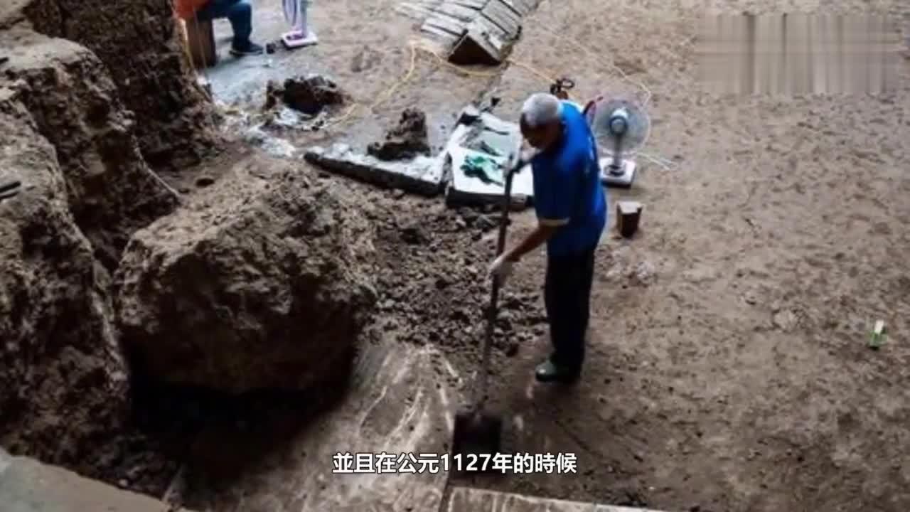 村民修房意外挖出南宋古墓
