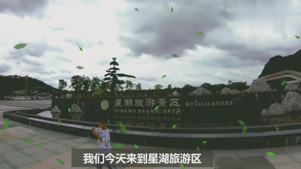 广州夫妻小时自驾肇庆七星岩,这种湖光山色,和印象差距太大了