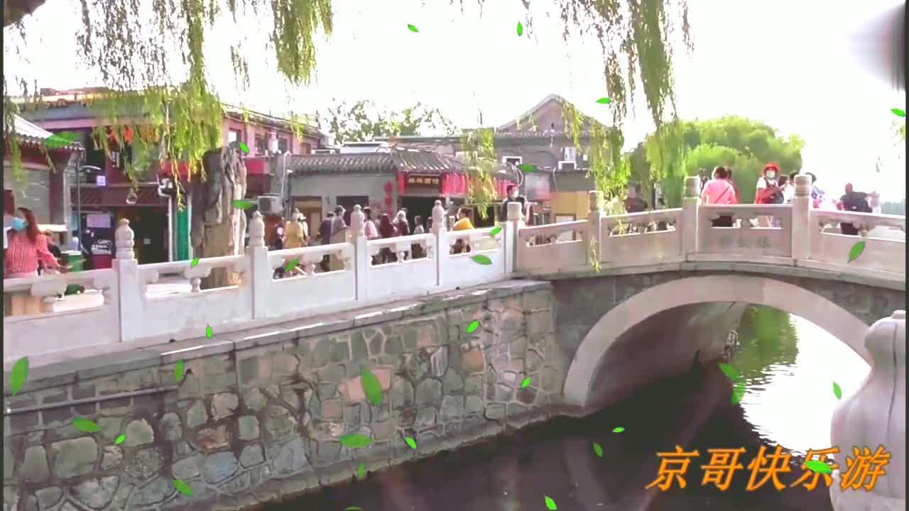 北京什刹海银锭桥旁边,突然围着一堆游客在拍照,发生了什么
