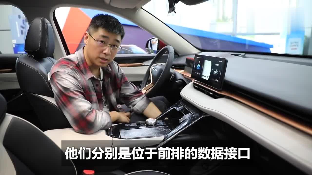 视频:盘点第三代哈弗H6车内供电设备,实用吗?周Sir到店实拍