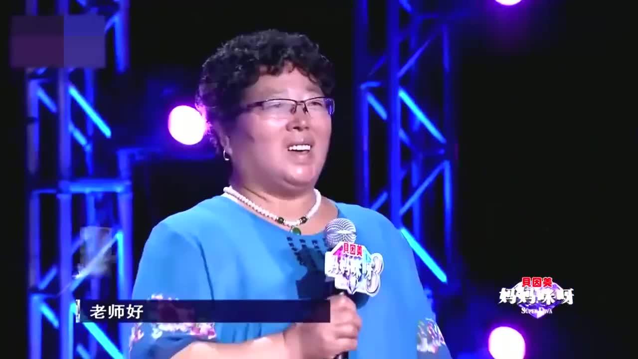 妈妈咪呀:父母都是聋哑人,担心残疾遗传给女儿,太难了