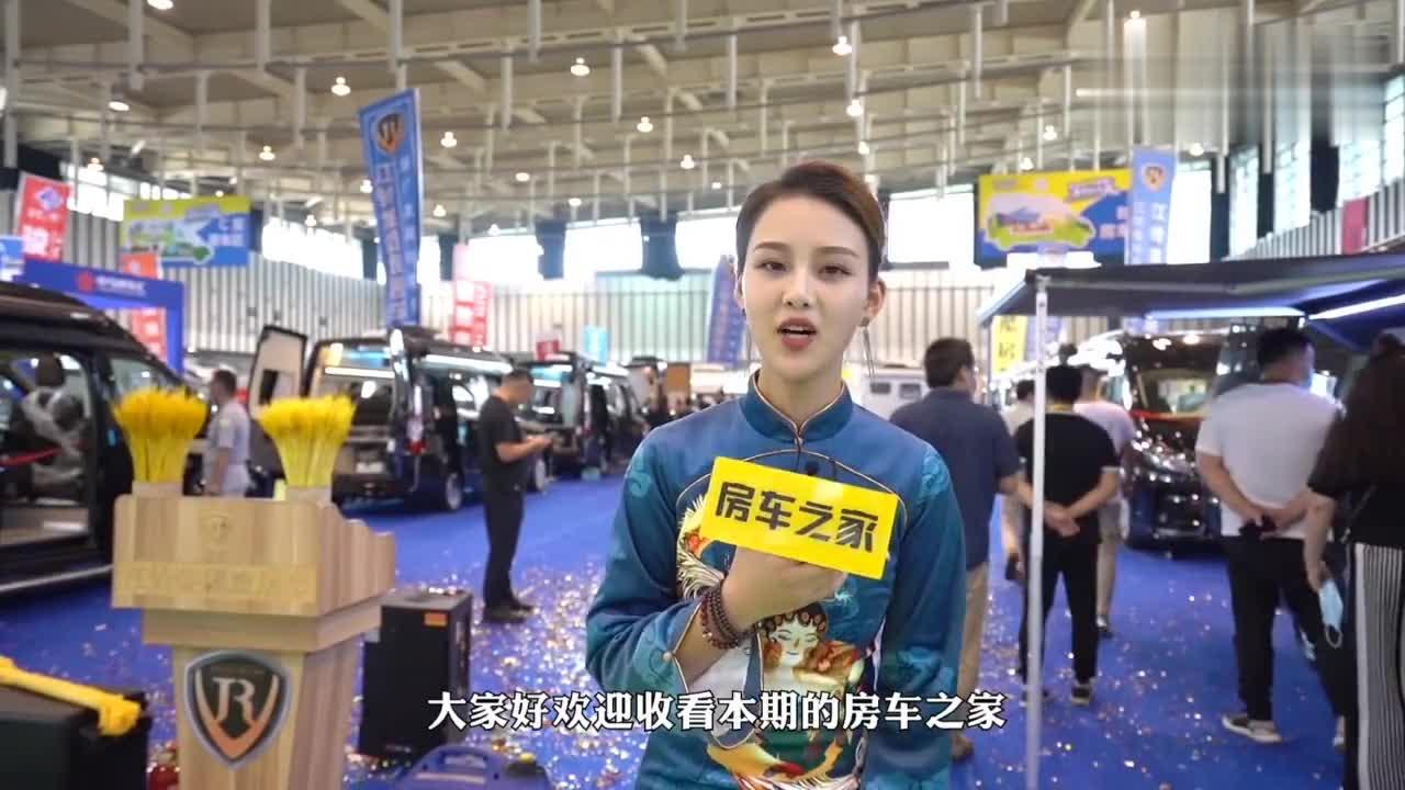 南京房车展专题,第二天报道,来看下各家品牌销量如何?