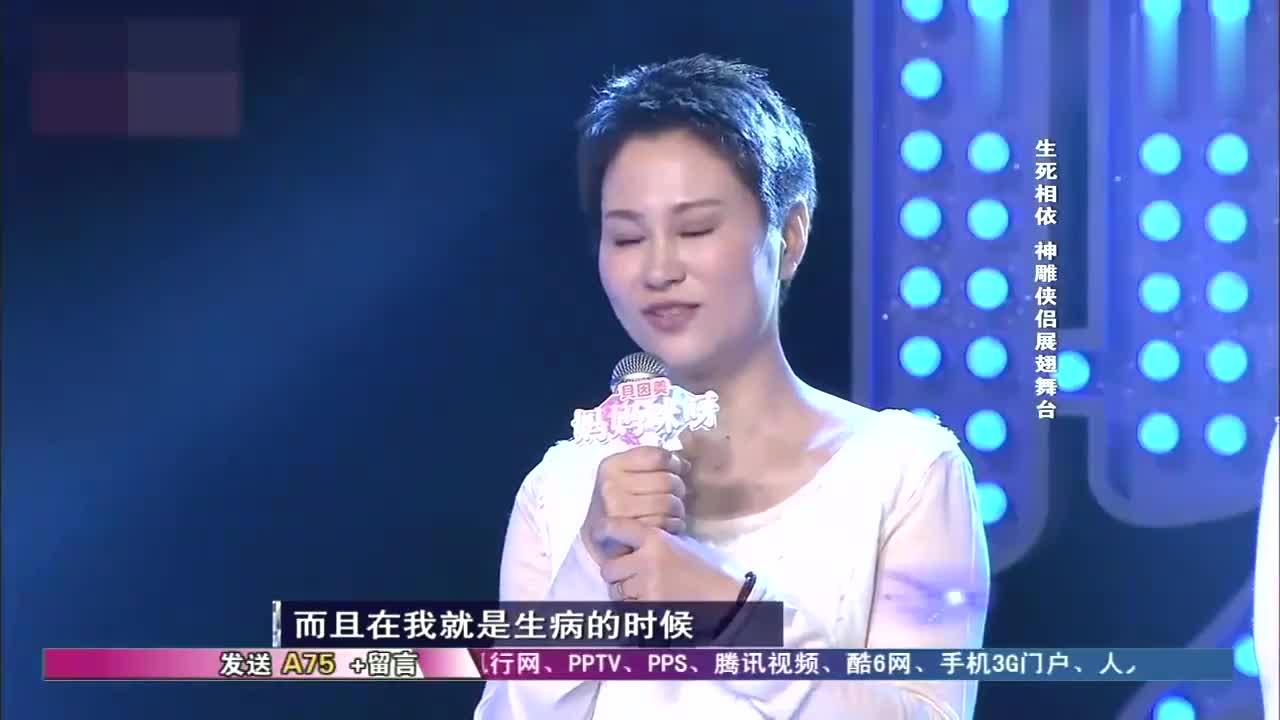 妈妈咪呀:汉族妈妈和藏族小伙生死相依,神雕侠侣展翅舞台