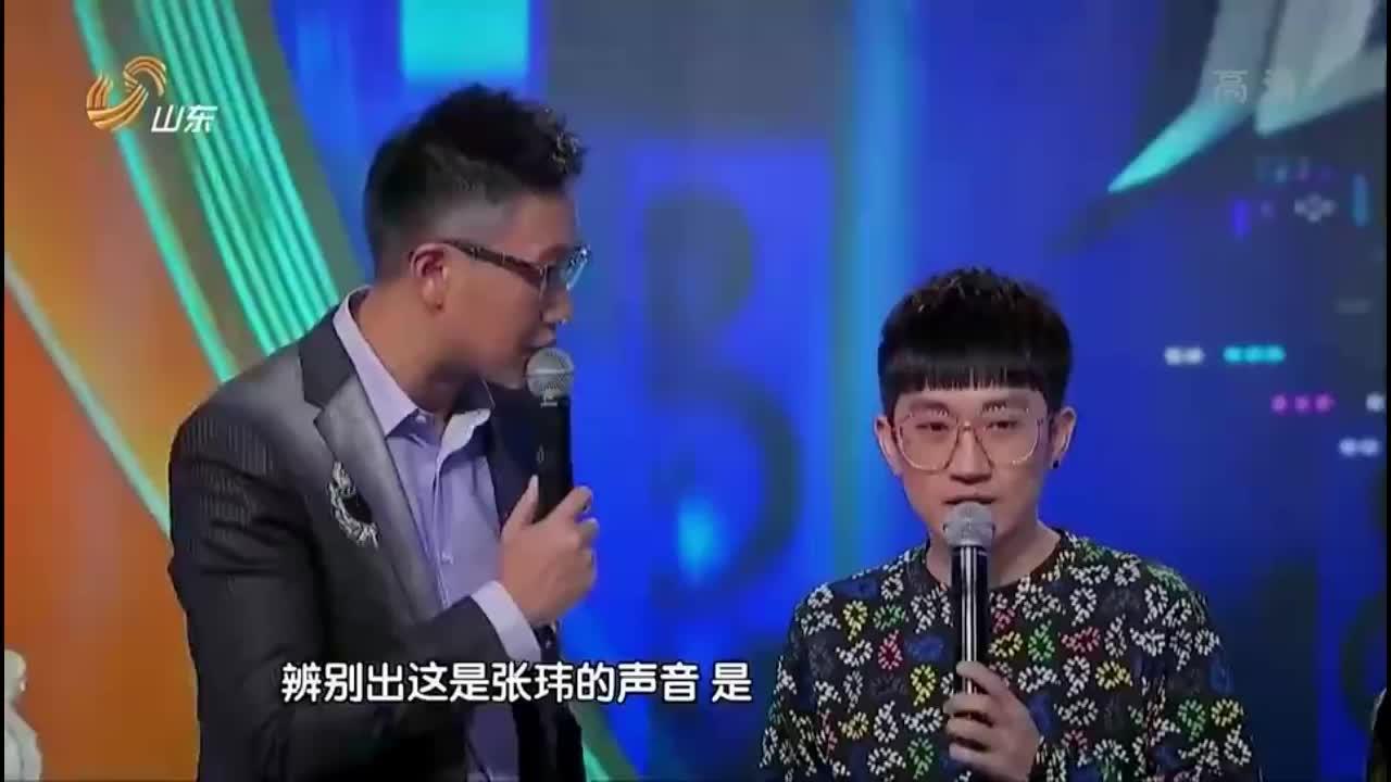 超强音浪:好友张玮来袭,最佳损友,可不是吹的!