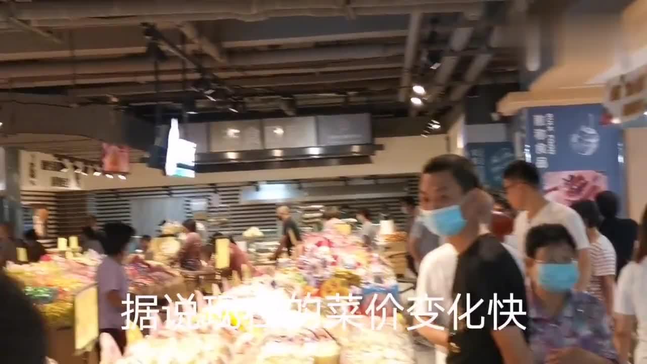 中秋节临近,猪肉价格下降,看北京周边今天菜价这些钱,便宜吗?