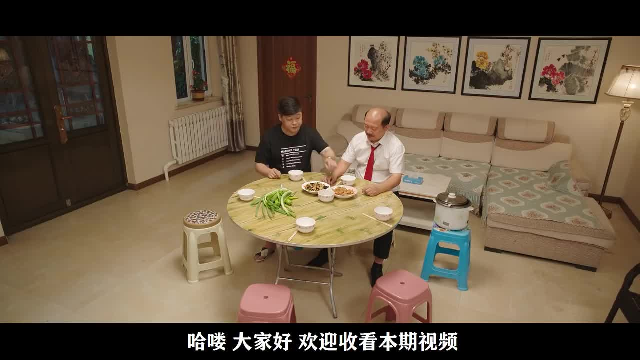 贺树峰:被赵本山宠了13年!36岁高调完婚,豪车迎娶95后娇妻