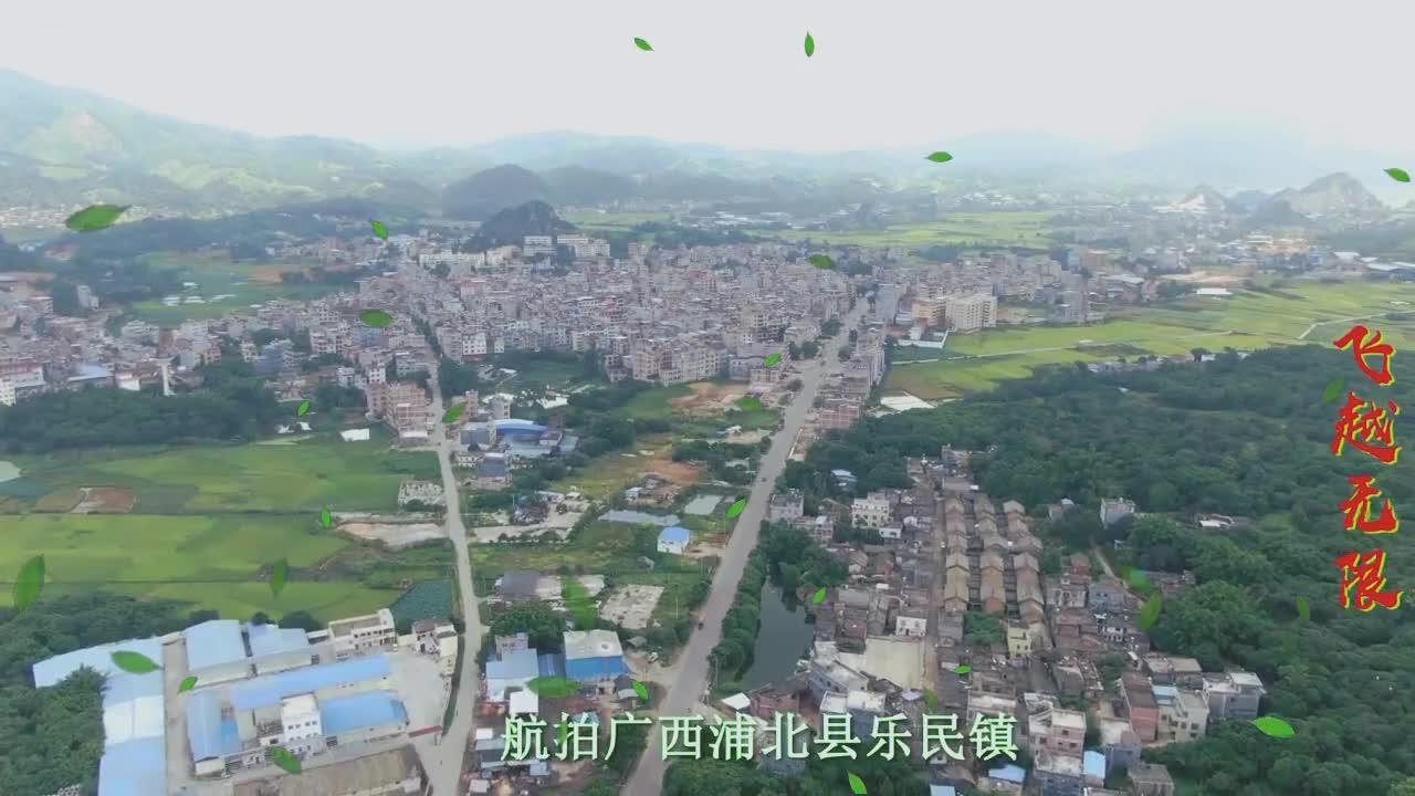 航拍广西灵山石塘镇和浦北乐民镇,你觉得那个发展得更好