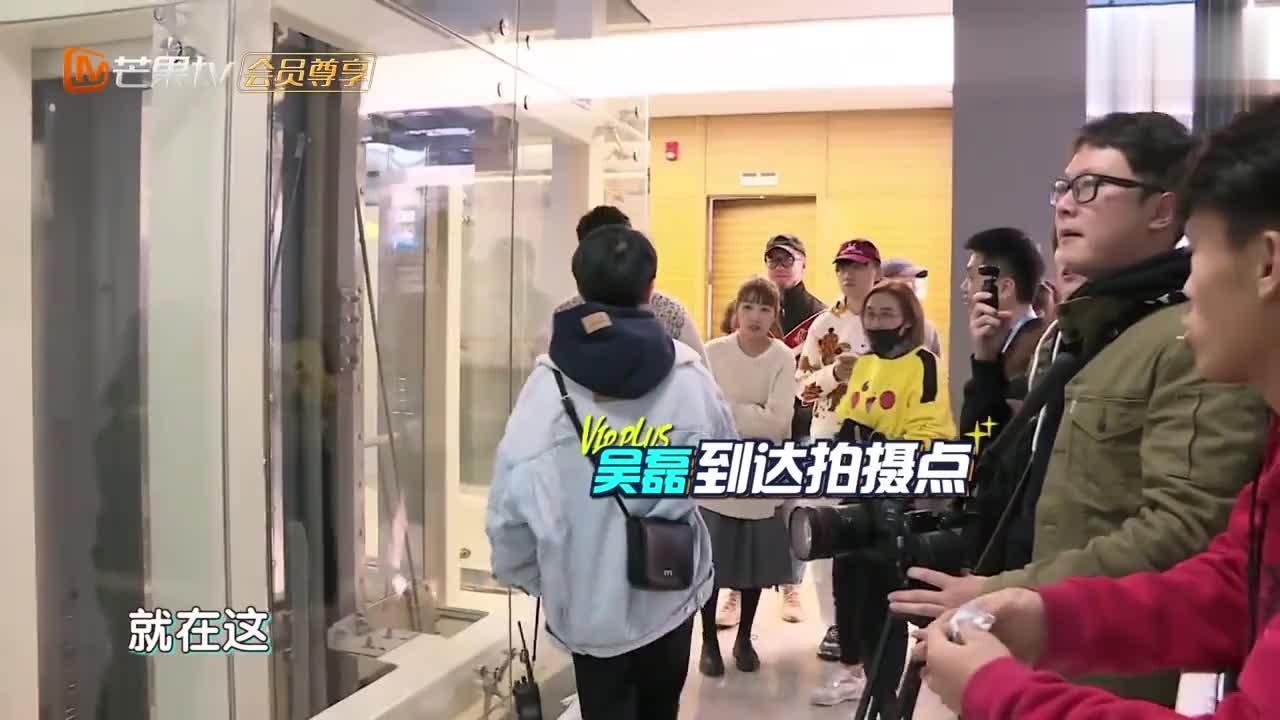 快本:吴磊花式夸奖阚清子,阚清子满脸惊恐,现场直言:我不配!
