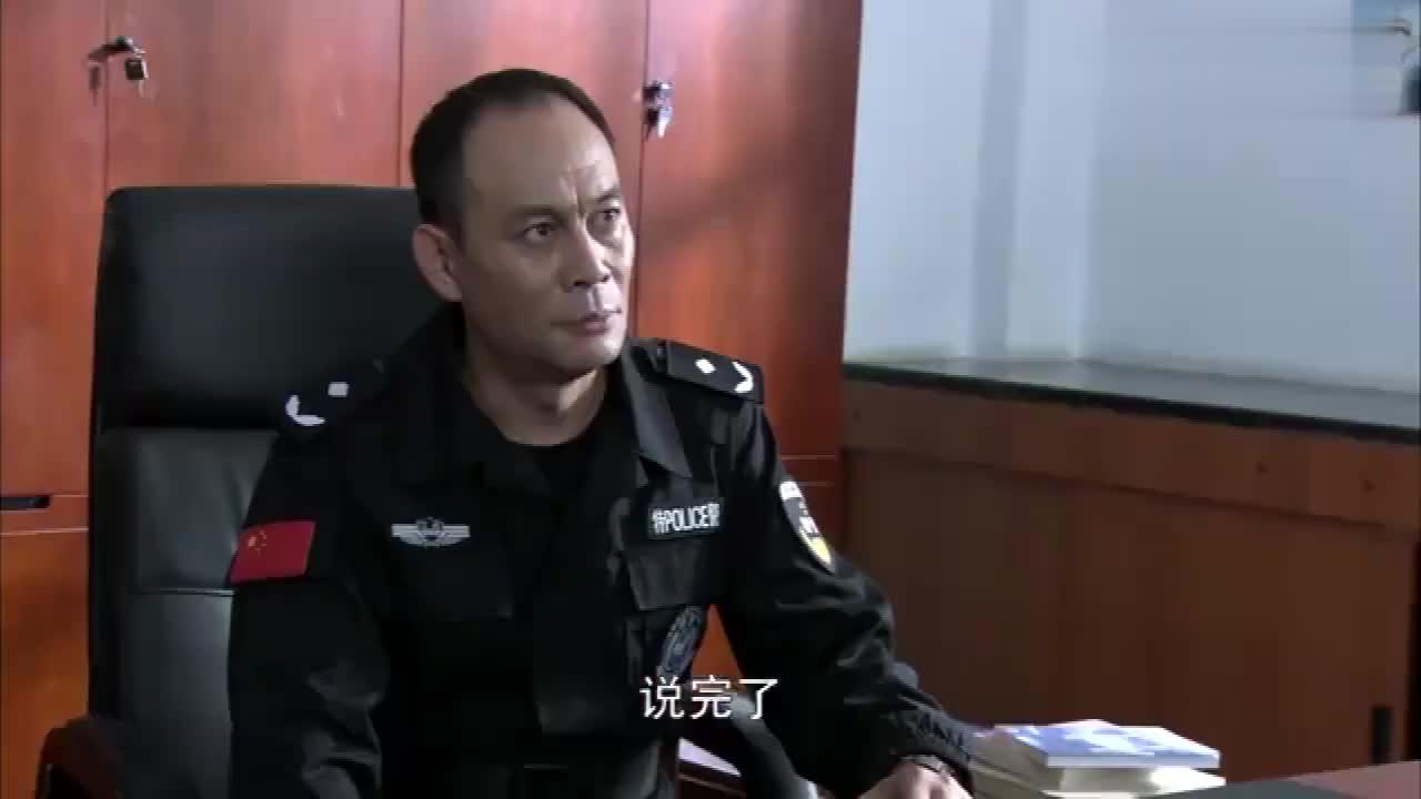 特警力量:段卫兵遭人冤枉,支队长怒了,亲自去找局长理论
