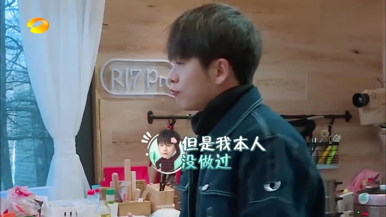 亲爱的客栈:武艺下厨没有自信,刘欣然高情商鼓励,简直太圈粉!