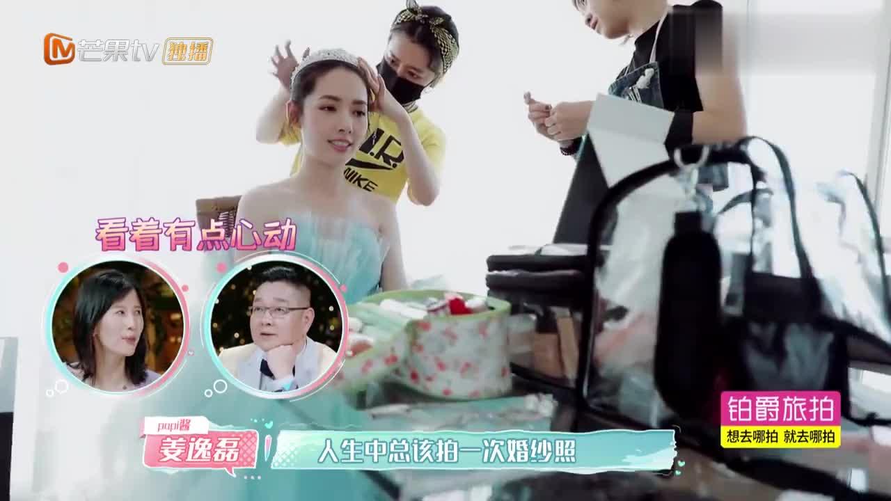向佐郭碧婷拍摄婚纱照,看到成品的那一刻,为摄影师点赞!