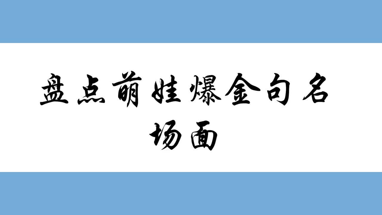 萌娃小金句合集,刘烨一张扑克脸,诺一:观音菩萨劝我和你聊会天